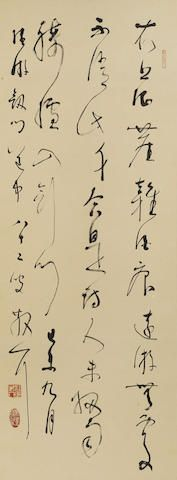 Lin Sanzhi (1898-1989)  Calligraphy in Cursive Script, 1979   Hanging scroll, ink on paper, dated at bashier sui (age eighty-two, or 1979), signed Sanzhi, with two artist's seals reading Danian and Jiangshang laoren, with one collector's seal.   37 3/8 x 13 7/8in (95 x 35.3cm)  林散之 草書 1979年作 水墨紙本 立軸 釋文: 衣上征塵雜酒痕,遠游無處不銷魂。 此身合是詩人末?細雨騎驢入劍門。