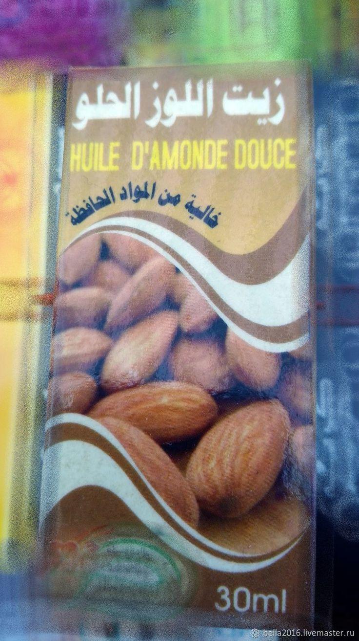 Купить масло сладкого миндаля Марокко - желтый, Масло для волос, масло для лица, масло для тела