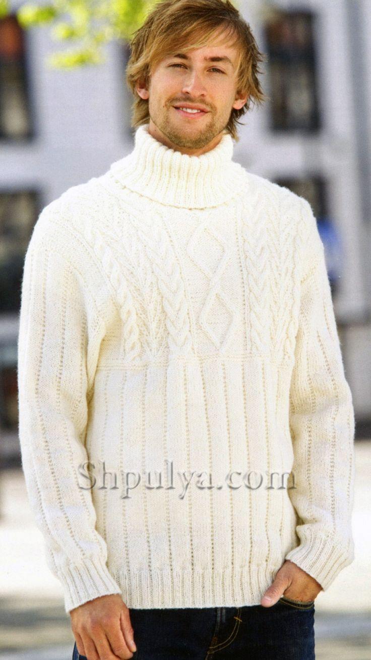 Мужской белый свитер, вязаный спицами