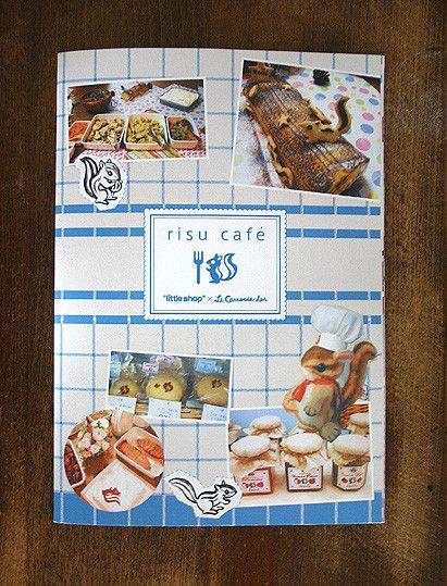 「りすカフェへようこそ!森の奥にある小さなカフェ。りすと仲間たちが、手作りのお菓子でおもてなしします。」(本文より抜粋)シマリスのぬいぐるみとお菓子の、小ぶり...|ハンドメイド、手作り、手仕事品の通販・販売・購入ならCreema。