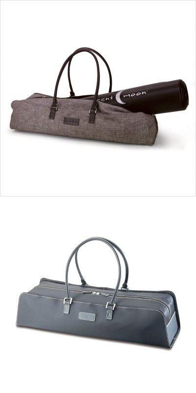 Crescent Moon Metro Nylon Mat Bag (Black)