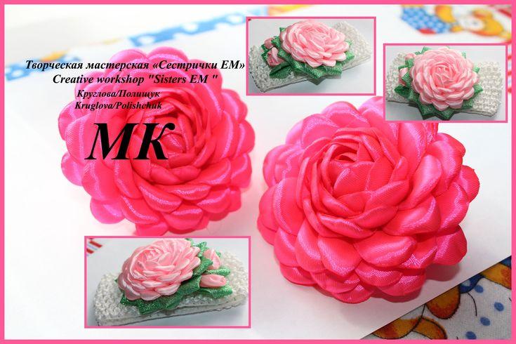 МК - Розочки на повязочки / DIY - Roses on hair dressing