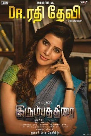d company hindi full movie hd 1080p