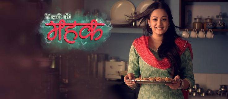 Zindagi Ki Mehek Cast Real Name With Photography  Bollywood Movies  It Cast, Movies, Film -4770