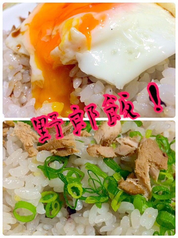 sin★さんの料理 目玉焼き丼とyamaちゃんの入魂飯 2部構成