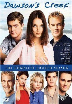 Бухта Доусона — Dawson's Creek (1998-2003) 1,2,3,4,5,6 сезоны