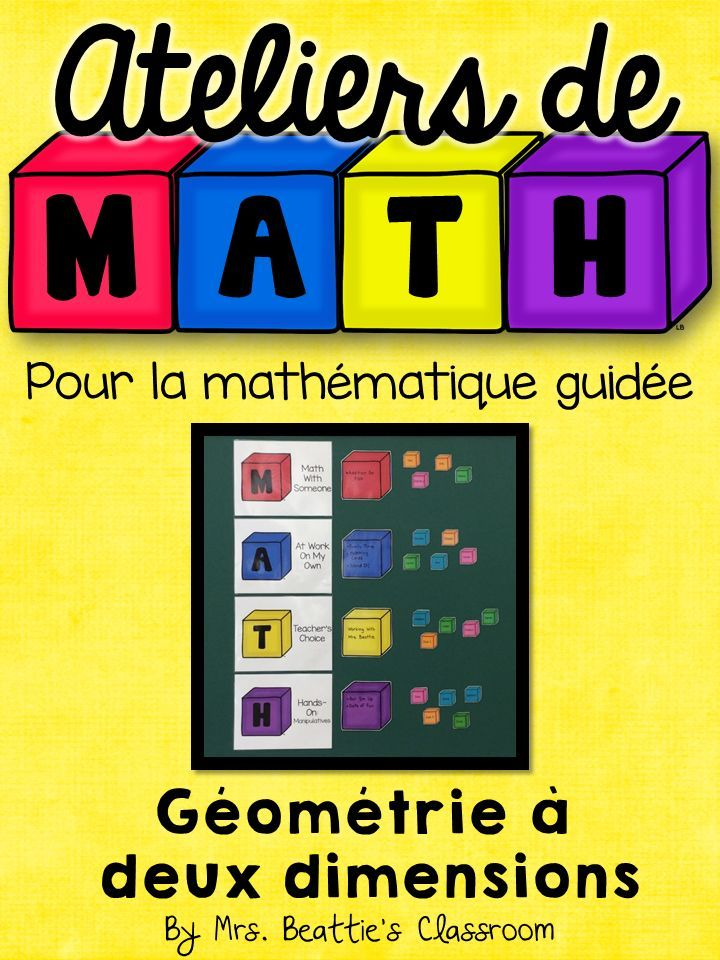 Using a Guided Math or Daily 5 Math approach in your classroom? This French 2-Dimensional Geometry resource from Mrs. Beattie's Classroom is for you! Just the right number of activities for a month of rotations!