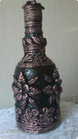 Поделка изделие Бумагопластика Лепка Бутылка Бутылки стеклянные Салфетки Тесто соленое