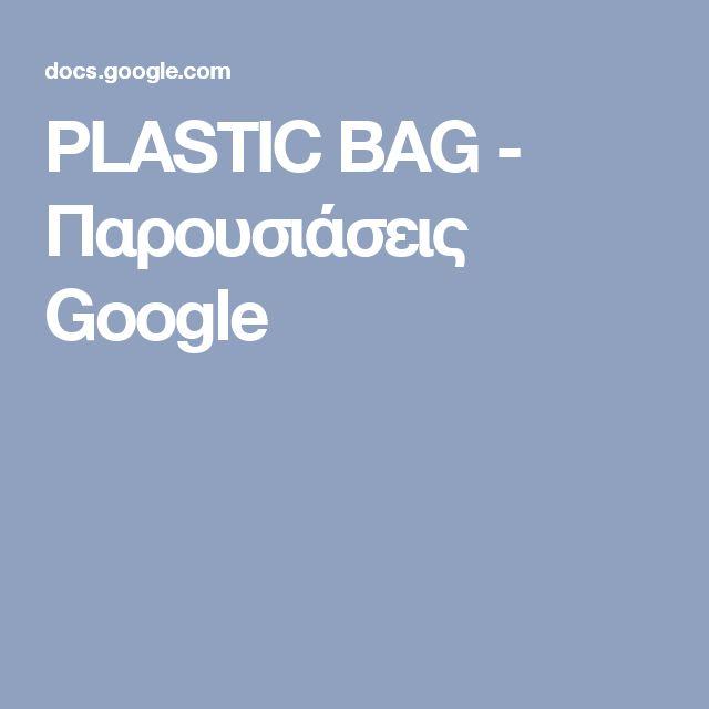 PLASTIC BAG - Παρουσιάσεις Google