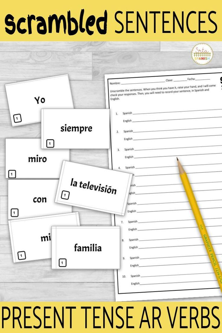 Ar Verbs And Frequency Words Scrambled Sentences Activity In 2020 Sentence Activities Spanish Lesson Plans Middle School Spanish [ 1104 x 736 Pixel ]