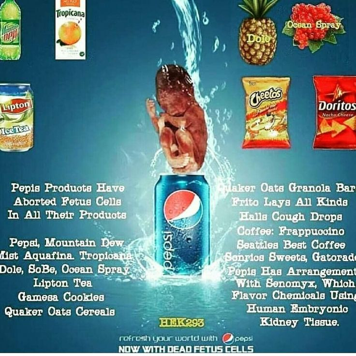 aborted fetuses in pepsi - 878×878