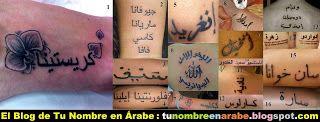 100 Tatuajes Árabes con Significado - TU NOMBRE EN ÁRABE