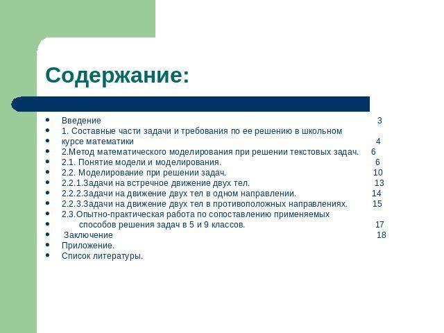 Тексты диктантов для 2 класса школа 21 век из сборника в.ю романовой оценка знаний