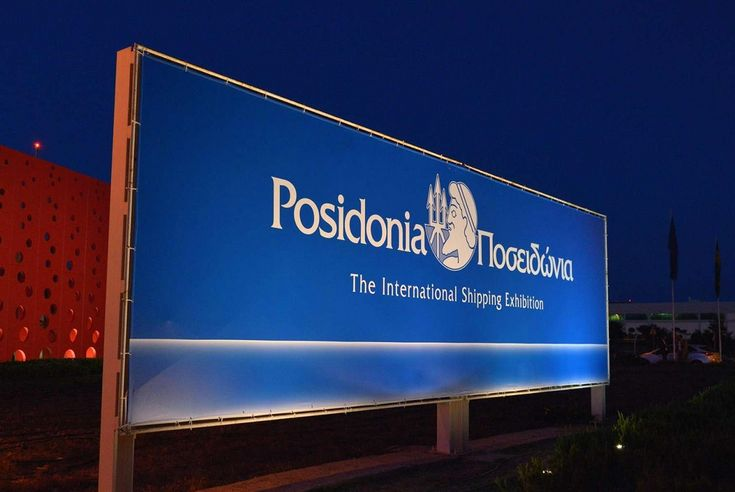 Posidonia 2018 Shipping Trade Event Gearing Up