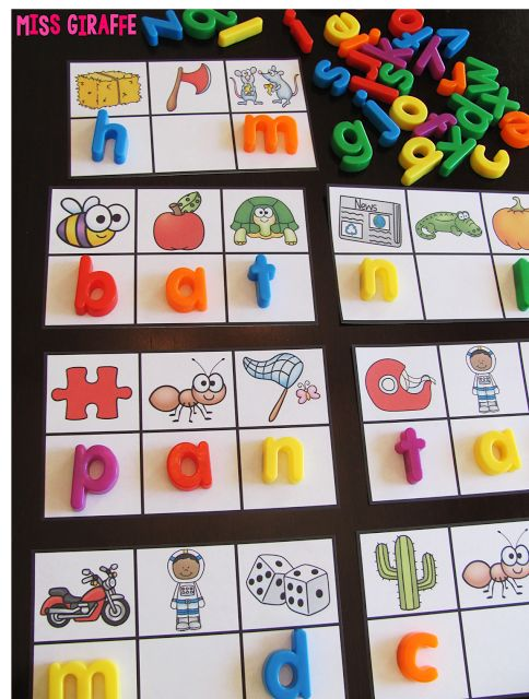 Miss Giraffe's Class: Secret Sight Words