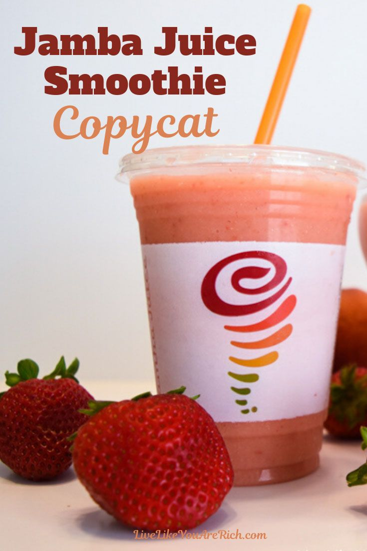 Jamba Juice Caribbean Passion Smoothie Copycat Recipe Live Like You Are Rich Recipe In 2020 Jamba Juice Smoothies Jamba Juice Jamba Juice Recipes