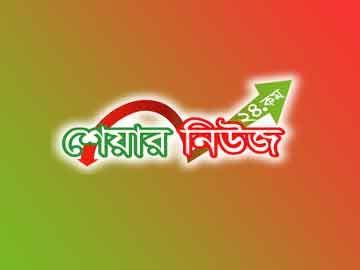 Daily Share News 24, Share News 24 online, newspaper Share News 24. Share News 24 ... Share News 24 bengali newspaper, Share News 24 epaper