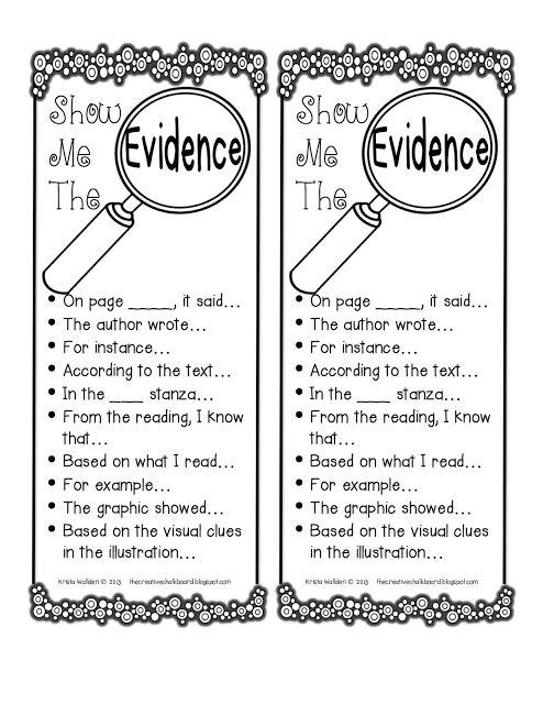 FREEBIE! Showing Evidence Strips....These have great evidence stems to help your kiddos cite specific evidence in their written responses/discussions. Just print and cut down the middle.