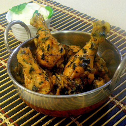 460 best bengali food recipes bangla khabar images on dhaniya chicken or dhoney pata chicken bengali dhaniya chicken curry with cilantro or coriander leaves forumfinder Gallery