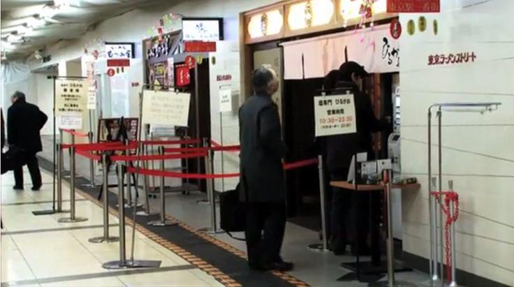 Rokurinsha  Tokyo Station Ichibangai B1, Tokyo Ramen Street, 1-9-1, 丸の内, Chiyoda  Tokyo, Japan | MAP WHAT TO EAT: Tsukemen