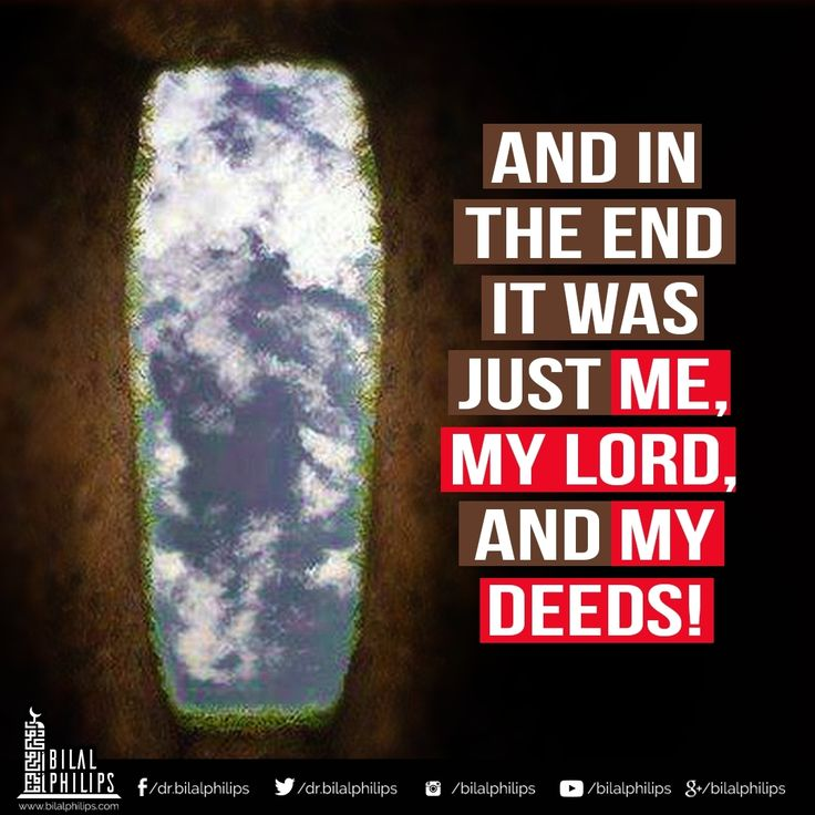 "Prophet Muhammad (pbuh) said: ""When Allah wills good for His slave, He sweetens him."" He was asked, ""What is this sweetening?"" He said, ""Allah guides him to do righteous deeds before he dies, then He takes (his soul) whilst he is in that state."""