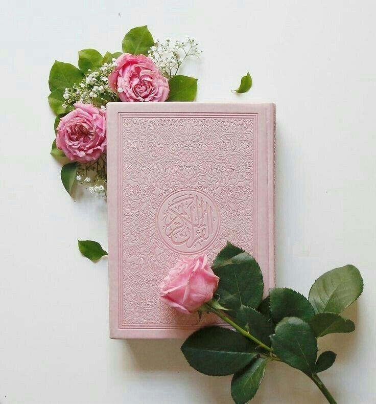 Pin By Sameera Ansari On Islam Quran Wallpaper Quran Book