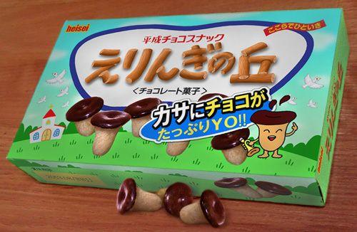 【ハイセンス】美術の先生が作ったパロディーお菓子が楽しすぎる(8作品) | COROBUZZ