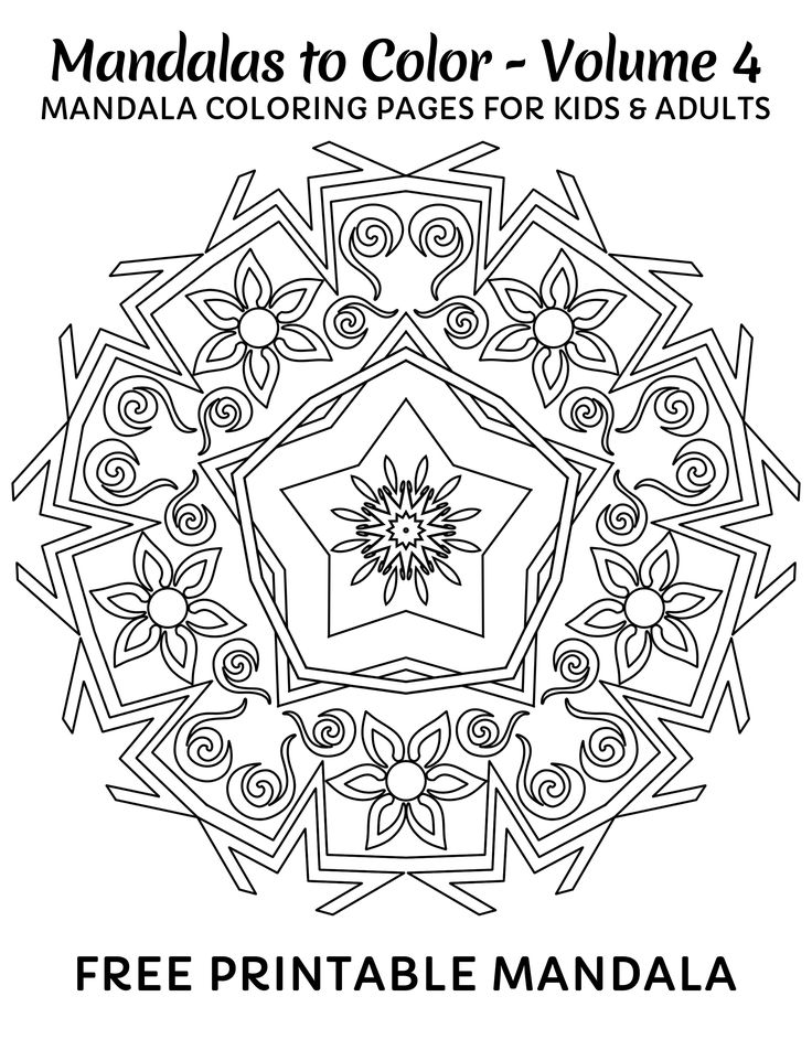 Free Printable Mandala Coloring Pages For Kids Click Here 49 More Mandalas You Can
