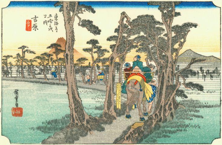https://upload.wikimedia.org/wikipedia/commons/0/0e/Hiroshige15_yoshiwara.jpg