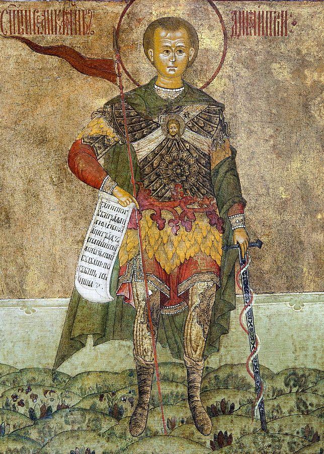 Фрагмент иконы **Святой великомученик Дмитрий Солунский**  Невьянск