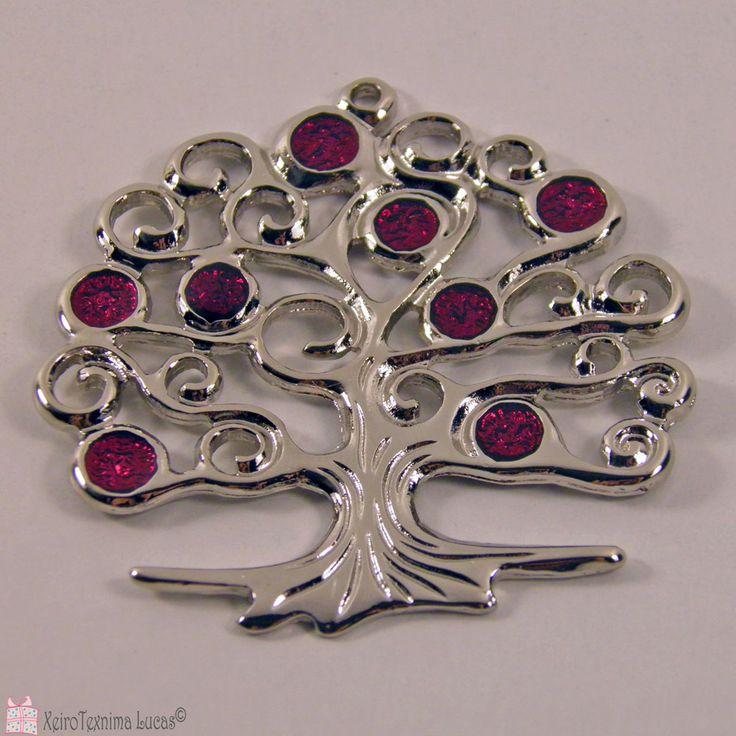 Μεταλλικό δέντρο της ζωής με μπορντό σμάλτο σε χρυσαφί ή ασημί μέταλλο. Κατασκευάζεται στην Ελλάδα. Metal tree of life charm with enamel.