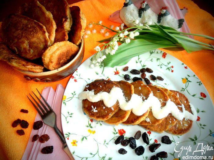 Оладушки с морковкой, дыней и изюмом | Кулинарные рецепты от «Едим дома!»