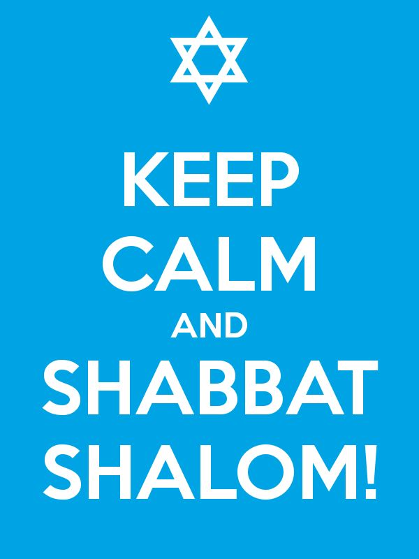 greeting after rosh hashanah