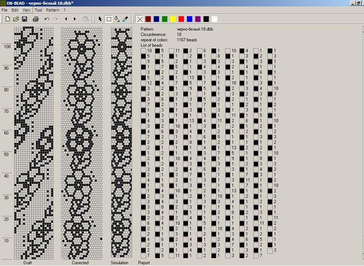 Crochet Flores de 18 rocallas
