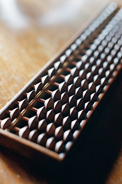 Japanese abacus -soroban- I have a soroban my friend Michiko gave me from her fathers store, over 30 years ago. It's very special to me. Smaller shops still use them.