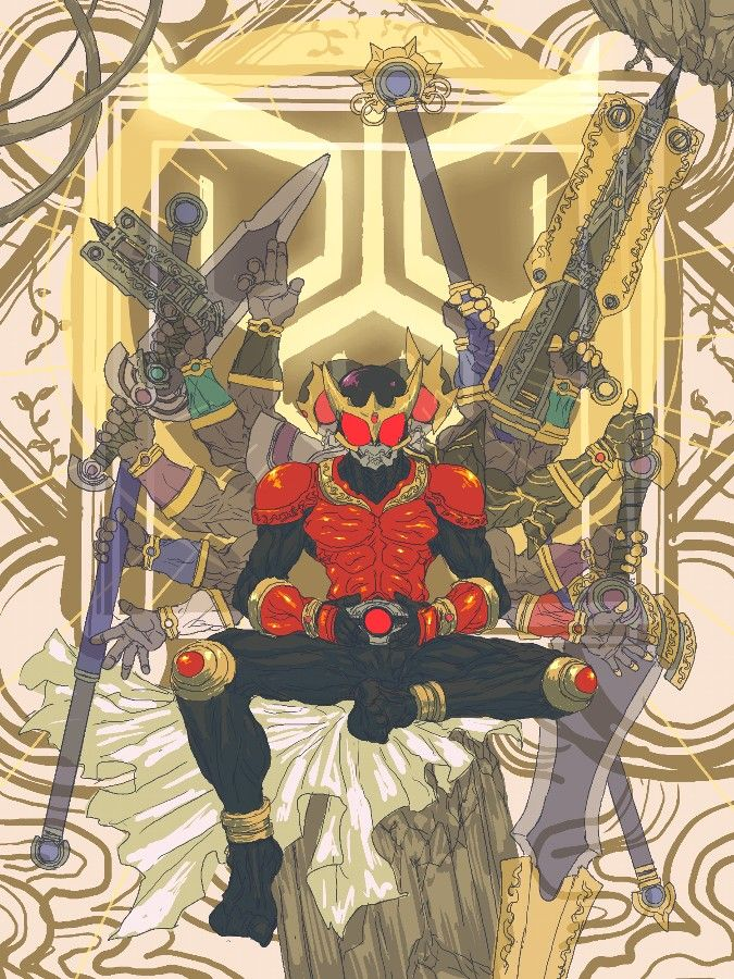 I become Kuuga, God of War