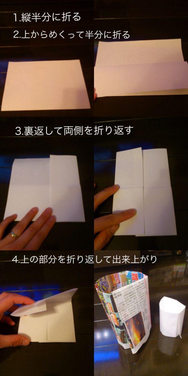 七夕 短冊 歌