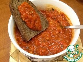 Аджика по рецепту из Карабаха