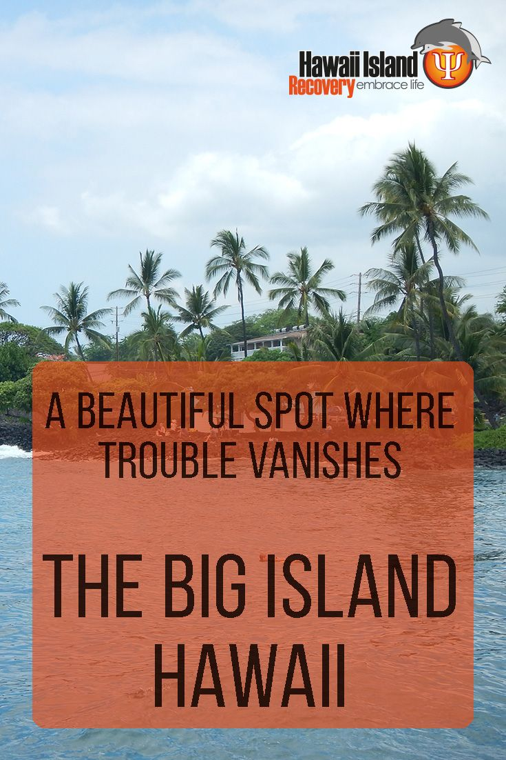 The Big Island, Hawaii - A Beautiful Spot Where Trouble Vanishes  | www.hawaiianrecovery.com | #addiction #recovery #drugrehab #alcoholabuse #hawaii
