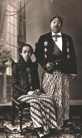 Ethnographic Arms & Armour - Identification of a Javanese royal (family) with a Kris
