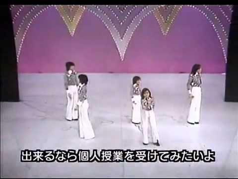 フィンガー5 - 個人授業 '70s- YouTube