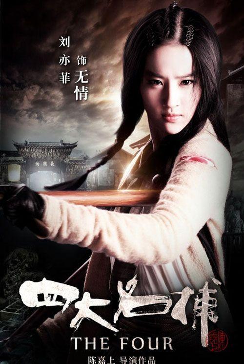 Lục Phiến Môn Full Tập Trọn Bộ Lồng tiếng Full HD - Trọn Bộ 30 Tập Cuối (2015)