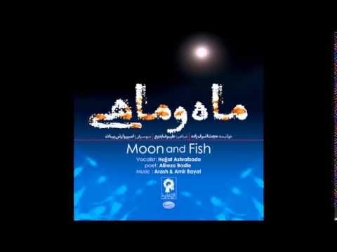 Hojat Ashrafzadeh - Mah o Mahi - YouTube