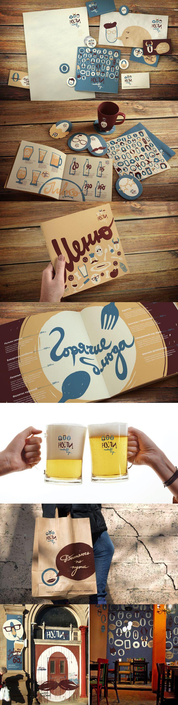 Designer: Катя Тетёркина Branding, Design, Full Stationary, Menu, Restaurant, Logo, Various Application, 2-3 Spot colour, Rustic, Organic, Brown & Blue, Creative