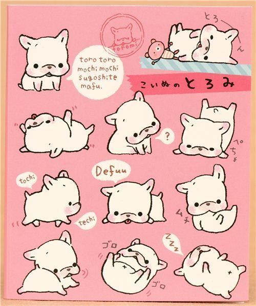 Toromi French Bulldog dog stickers - Поиск в Google