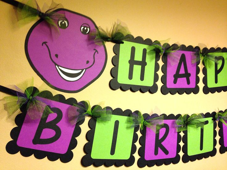 Barney the Dinosaur Happy Birthday Banner by PaperPiecingDreams on Etsy https://www.etsy.com/listing/203975085/barney-the-dinosaur-happy-birthday