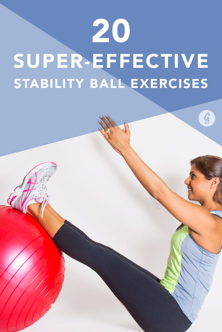 17. Knee Tucks #stabilityball #workouts #fitness http://greatist.com/fitness/workout-stability-ball-exercises