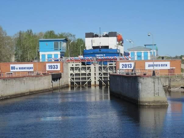 Навигация 2013 2013 eightieth navigation of the Belomoro-Baltiysky channel.