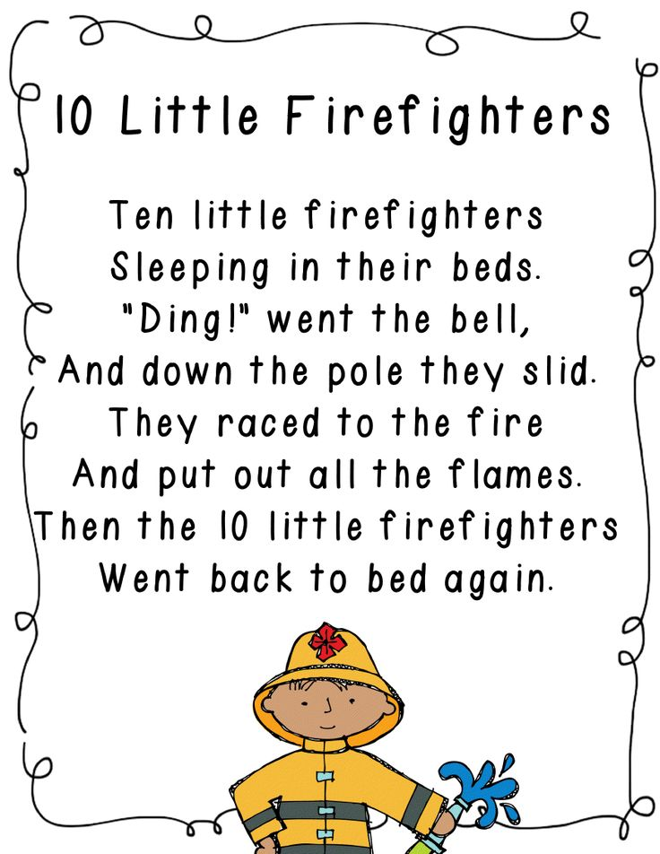 10 Little Firefighters (Poem for Community Helpers Unit)