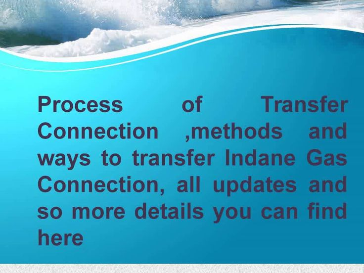 Here you can find all steps for transfer Indane Gas connection and so more details about Indane Gas. www.indianegas.co.in/transfer-a-connection